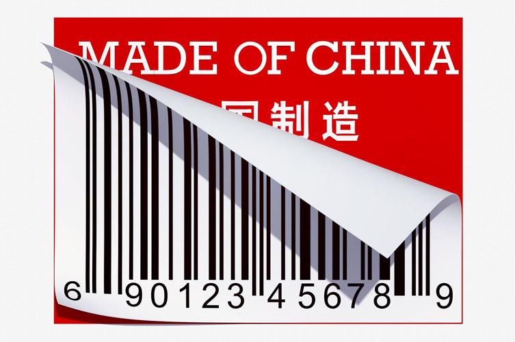 Made of China